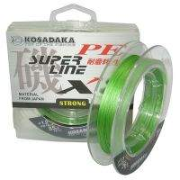 Шнур Kosadaka PE Super Line X8 0.16мм 150м Light Green