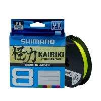Шнур Shimano Kairiki 8 PE Yellow 150m 0.10mm