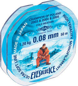 Леска Mikado eyes blue ice