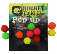 Бойлы искусственные Rocket Baits Pop-Up