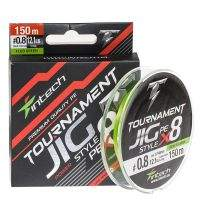 Шнур Intech Tournament Jig Style PE X8 150м Lime Green #1.5 19.8lb